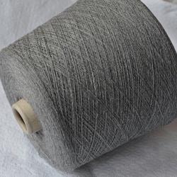 Filpucci Пряжа на бобинах Klima материал смесовка цвет  серый