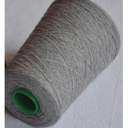 Filosophy Пряжа на бобинах Warm материал кашемир цвет серый