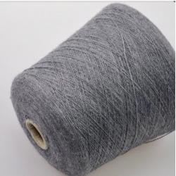 Igea Пряжа на бобинах Aquila материал меринос цвет серый