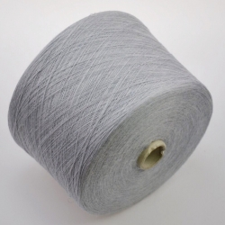 Lanerossi Пряжа на бобинах Amico Soft материал меринос цвет серый