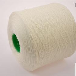 Lanerossi Пряжа на бобинах Amico Soft материал меринос цвет сливочный