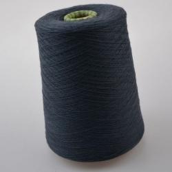 Miroglio Пряжа на бобинах Imagine материал меринос цвет  серый в голубой