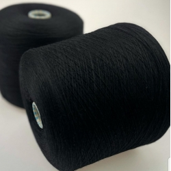 Lanerossi Пряжа на бобинах Amico Soft материал меринос цвет черный